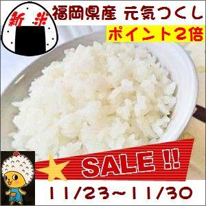2016-11-sale-genki05